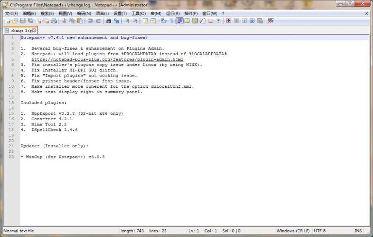 代码编辑器(Notepad++) v7.6.4 中文免费版|扩云博客