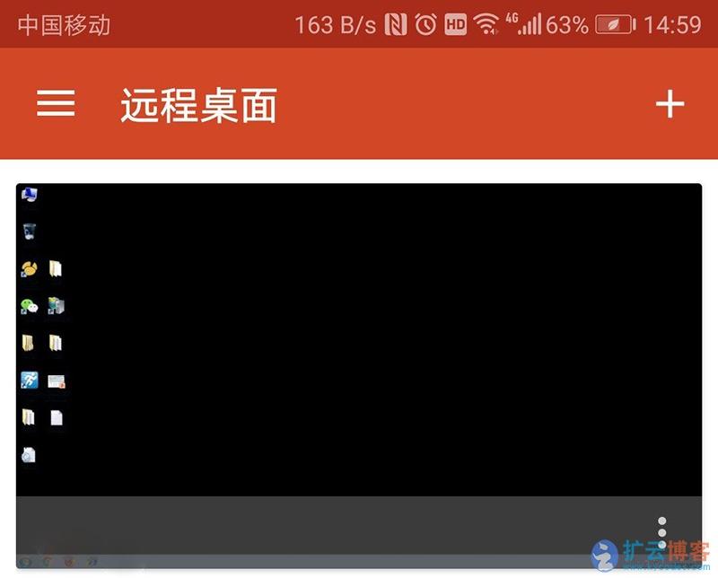 微软手机远程控制汉化版 扩云博客