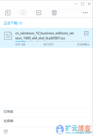 迅雷9极限精简免安装便携版支持winpe使用|扩云博客