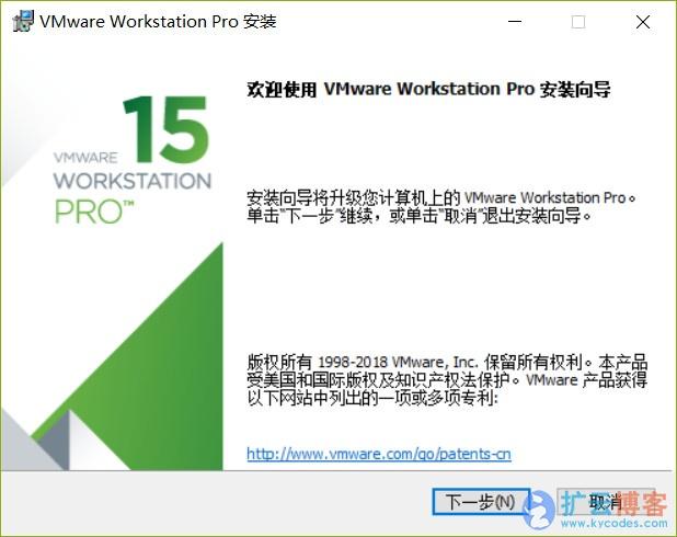 VMware Workstation Pro 15.5.1 简体中文特别版|扩云博客