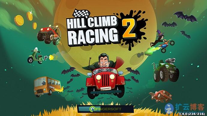 登山赛车2 Hill Climb Racing 2 v1.31.1 内购破解版|扩云博客
