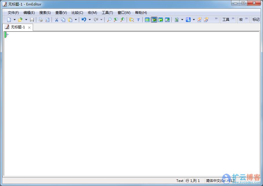 emeditorV17.4.2_32/64位 文本编辑器绿色破解版|扩云博客