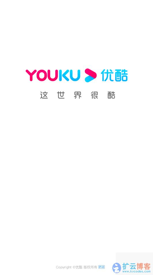 Android 安卓优酷视频v9.1.7 for 去除广告纯净版|扩云博客